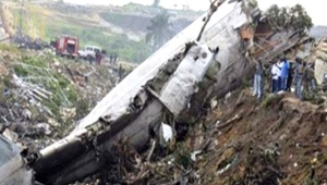 Incidente aereo di Bagram. Nessun superstite. IL VIDEO