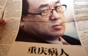 Pena di morte per Bo Xilai? I messaggi subliminali del People's Daily