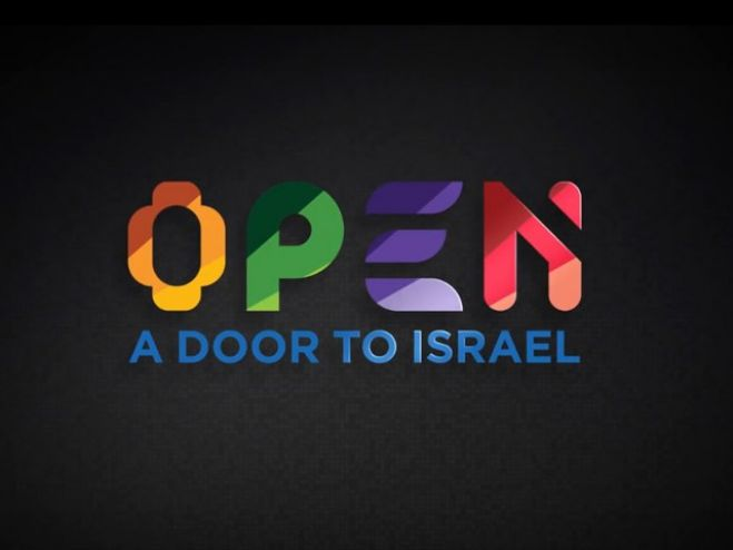 Open a door to Israel.  Discovery, Experience, Connect