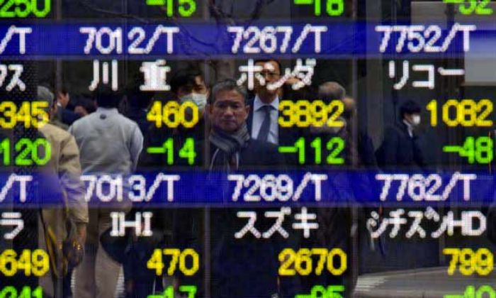 Borse asiatiche in calo sull'onda dell'incertezza greca. VIDEO